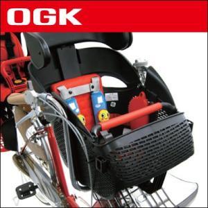 OGK 自転車用チャイルドシート マスコットベルトカバー  bebike