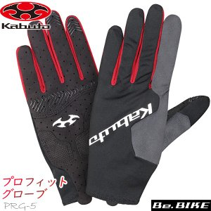 OGK KABUTO(オージーケー) PRG-5 (指付き) ブラック   自転車 グローブ bebike