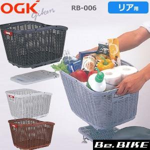 OGK (オージーケー技研) リアバスケット RB-006 脱着式後ろバスケット バスケット 自転車|bebike