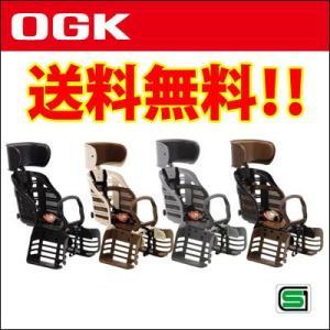 OGK 自転車用チャイルドシート RBC-007DX3 ヘッドレスト付 デラックス 後ろ bebike