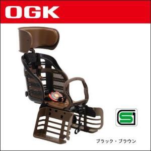 OGK 自転車用チャイルドシート RBC-007DX3 (ブラック/ブラウン) ヘッドレスト付 デラックス 後ろ bebike