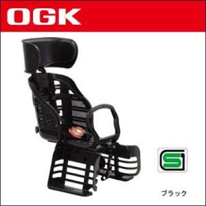 OGK 自転車用チャイルドシート RBC-007DX3 (ブラック) ヘッドレスト付 デラックス 後ろ bebike