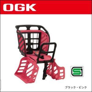 OGK 自転車用チャイルドシート RBC-009S3 (ブラック/ピンク) 後ろ bebike