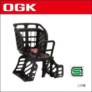 OGK 自転車用チャイルドシート RBC-009S3 (こげ茶) 後ろ bebike