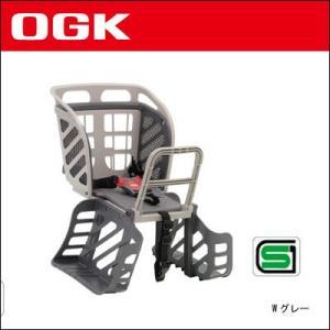 OGK 自転車用チャイルドシート RBC-009S3 (Wグレー) 後ろ bebike
