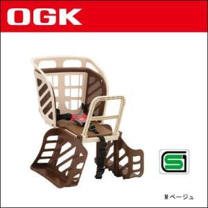 OGK 自転車用チャイルドシート RBC-009S3 (Mベージュ) 後ろ bebike
