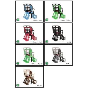 OGK チャイルドシート 後 RBC-009S3 うしろ子供乗せ 子供乗せ 自転車 チャイルドシート|bebike|02