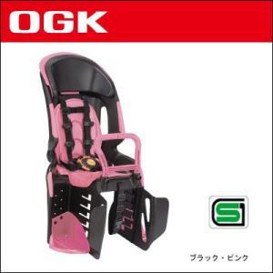 OGK 自転車用チャイルドシート RBC-01...の関連商品3