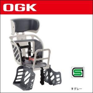 OGK 自転車用チャイルドシート RBC-009DX3 (Wグレー) ヘッドレスト付 後ろ bebike