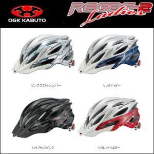 OGK リガス-2 レディース 自転車 ヘルメット JCF(公財)日本自転車競技連盟公認|bebike