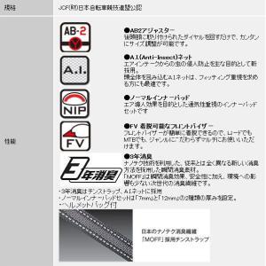 OGK リガス-2 レディース 自転車 ヘルメット JCF(公財)日本自転車競技連盟公認|bebike|03