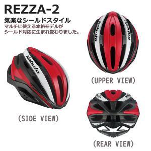 OGK(オージーケー・カブト) REZZA (...の詳細画像1