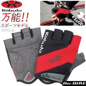 OGK KABUTO(オージーケー) SPG-6 (指切り) レッドブラック  自転車 グローブ bebike