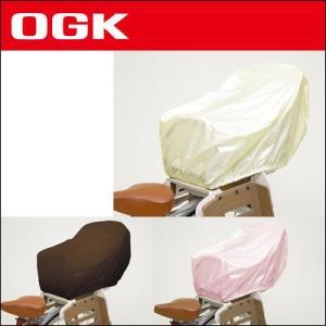 OGK 自転車用チャイルドシート 雨カバー TN-8  bebike