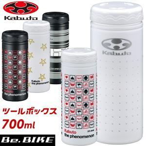 OGK ツールボックス 700 (ツールボトル 700ml) OGK KABUTO bebike