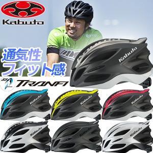 OGK KABUTO TRANFI トランフィ オージーケー・カブト サイクルヘルメット bebike