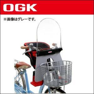 OGK 自転車用チャイルドシート UV-011 (ベージュ) UVカット風よけ  bebike