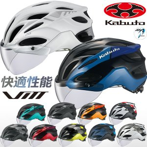 OGK ヘルメット VITT(ヴィット) 軽量 自転車 ヘルメット JCF公認 シールド付属 ロードバイク|Be.BIKE PayPayモール店
