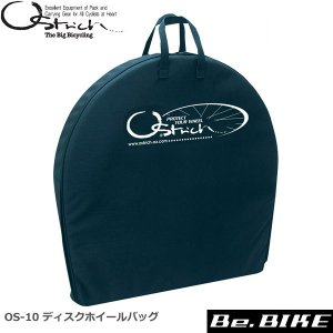 オーストリッチ OS-10 ディスクホイールバッグ ブラック 自転車 ホイールバッグ bebike