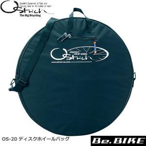 オーストリッチ OS-20 ディスクホイールバッグ ブラック 自転車 ホイールバッグ bebike