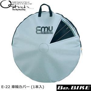 オーストリッチ E-22 車輪カバー (1本入) グレー 自転車 タイヤカバー bebike