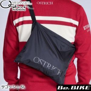 オーストリッチ スマートイージーパック 自転車 サドルバッグ/車体装着バッグ|bebike