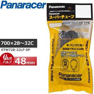 パナレーサー(panaracer) Urban Super Tube 700×28C-32C 仏式(48mm) サイクルチューブ (0TW728-32LF-SP)|bebike
