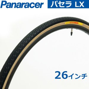 (Panaracer パナレーサー) タイヤ パセラ LX pasela LX 26インチ 自転車|bebike