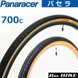 (Panaracer パナレーサー) タイヤ パセラ 700C 自転車|bebike