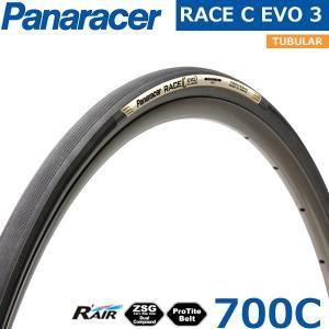 パナレーサー RACE type C Evo3 チューブラー 700x23mm P723RCC-B3 / 700x26mm P726RCC-B3 ロードバイク|bebike