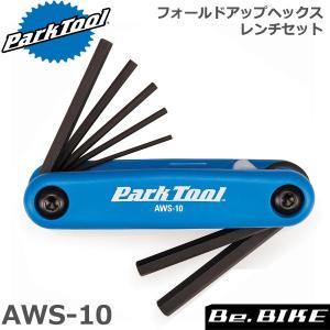 ParkTool (パークツール) AWS-10 フォールドアップヘックスレンチセット 1.5/2/2.5/3/4/5/6mm 自転車 工具