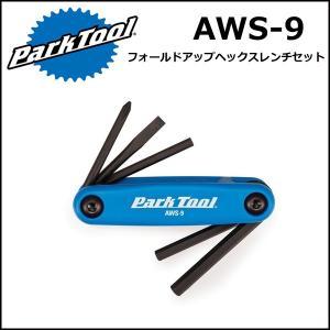 ParkTool (パークツール) AWS-9 フォールドアップヘックスレンチセット 4/5/6mm 自転車 工具