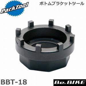 ParkTool (パークツール) BBT-18 ボトムブラケットツール 自転車 工具|bebike