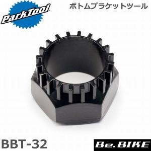 ParkTool (パークツール) BBT-32 ボトムブラケットツール 自転車 工具|bebike