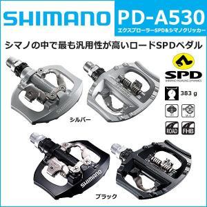シマノ PD-A530 SPD ペダル 自転車 ペダル (80)|bebike|02