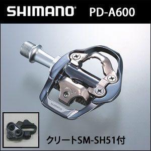シマノ PD-A600 SPDペダル ビンディングペダル|bebike