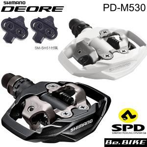 シマノ PD-M530   SPD  EPDM530 shimano  ペダル