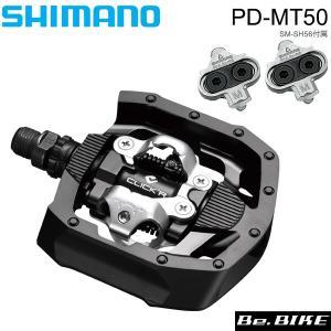 PD-MT50 Shimano(シマノ) CLICK'R(シマノ クリッカー)【自転車 ペダル】SP...