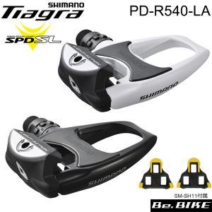 PD-R540-L(ブラック) シマノSPD-SLペダル 自転車 ペダル|bebike