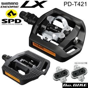 PD-T421 ビンディングペダル シマノ クリッカー EPDT421  自転車 ペダル SPD ペ...
