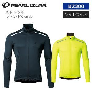 送料無料 パールイズミ(PEARL IZUMI) 男性用 B2300 ストレッチ ウィンドシェル(ワイドサイズ) 6 ブラック BMの商品画像|ナビ