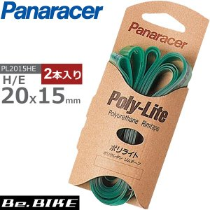 """(Panaracer パナレーサー) 20""""(HE 406)×15mm リムテープ 2本入り(PL2015HE) bebike"""
