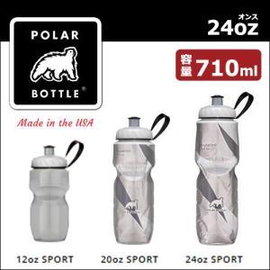 POLAR BOTTLE (ポーラーボトル) 保冷 ボトル 24オンス ポーラーボトル |bebike|02