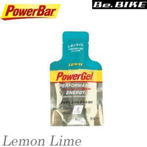 PowerBar(パワーバー) POWERGEL Lemon Lime スポーツ サプリメント|bebike