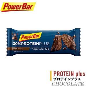PowerBar(パワーバー) PowerBar PROTEIN PLUS CHOCOLATE スポーツ サプリメント|bebike