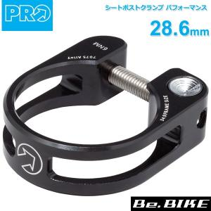 シマノ PRO(プロ) シートポストクランプ パフォーマンス 28.6mm ブラック アルミ 19g〜 (R20RAC0063X)  自転車 shimano シートポストクランプ|bebike