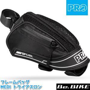 シマノ PRO(プロ) フレームバッグ MEDI トライアスロン ブラック サイズ:180mm×80mm (R20RBA0017X)  自転車 shimano フレームバッグ|bebike