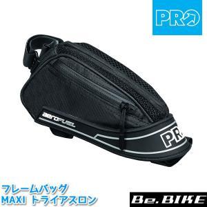 シマノ PRO(プロ) フレームバッグ MAXI トライアスロン ブラック サイズ:220mm×100mm (R20RBA0018X)  自転車 shimano フレームバッグ|bebike