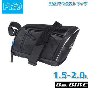 PRO サドルバッグMAXIプラスストラップ 容量:1.5-2.0L (R20RBA0039X)  自転車 アクセサリー