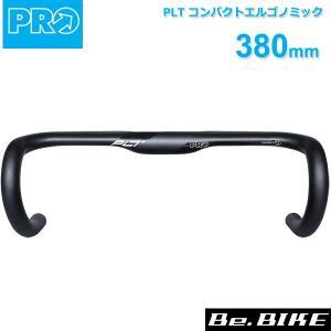 シマノ PRO(プロ) PLT コンパクトエルゴノミック 380mm/31.8mm AL-2014 ダブルバテッド (R20RHA0346X)  自転車 ハンドル ドロップハンドル
